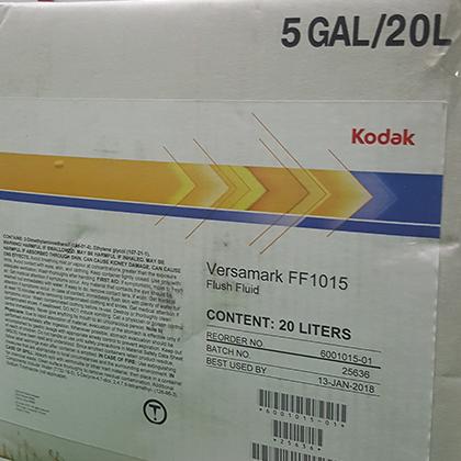 柯达DS系列原装稀释剂6001015