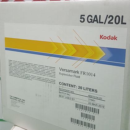 柯达DS系列原装稀释剂6001014