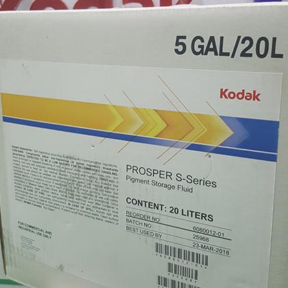 柯达S系列原装稀释剂6080012